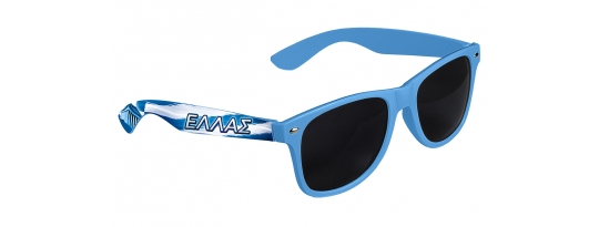 Greece Sunglasses